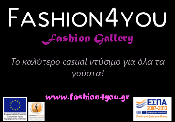 Fashion4you.gr