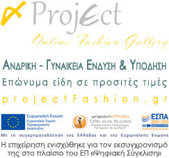 projectFashion.gr