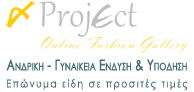 Project Fashion |  -   &  |     